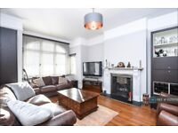 6 bedroom house in Melrose Avenue London, London , NW2 (6 bed) (#1025072)