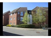 2 bedroom flat in Millers Drive, Braintree, CM77 (2 bed)