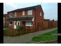3 bedroom house in Bell Close, Broughton Astley, Leicester, LE9 (3 bed)