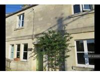 2 bedroom house in Woolley Street, Bradford-On-Avon, BA15 (2 bed)