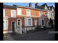 7 bedroom house in Wilson Street (Includes All Bills), Derby, DE1 (7 bed)