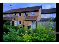 1 bedroom flat in Tamworth Drive, Swindon, SN5 (1 bed)