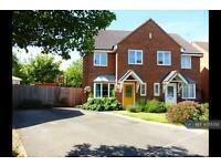 3 bedroom house in Barth Close, Corby, NN18 (3 bed)