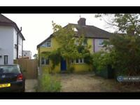 4 bedroom house in Meadow Prospect, Oxford, OX2 (4 bed)