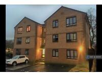 2 bedroom flat in The Limes, Erdington, Birmingham, B24 (2 bed)