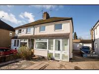 3 bedroom house in The Crescent, Abbots Langley, WD5 (3 bed)