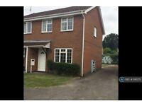 3 bedroom house in Ashworth Close, Crick, Northampton, NN6 (3 bed) (#1141375)