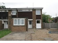 5 bedroom house in Kemsing Gardens, Canterbury, CT2 (5 bed) (#1096890)