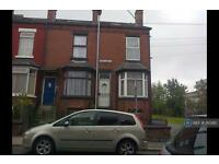 4 bedroom house in Nowell Mount, Leeds, LS9 (4 bed)