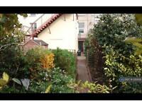 4 bedroom flat in Garden, Llandudno, LL30 (4 bed)