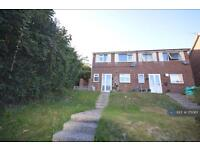 4 bedroom house in Conifer Close, Hastings, TN34 (4 bed)