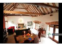 5 bedroom house in Coach House, Marholm , PE6 (5 bed)