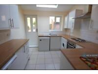 5 bedroom house in Stalker Lees Road, Sheffield, S11 (5 bed)