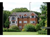2 bedroom flat in Burnham Gate, Guildford, GU1 (2 bed)
