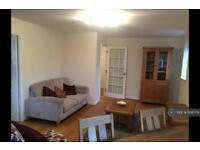 2 bedroom flat in Docklands, London, E14 (2 bed)