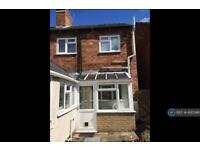 3 bedroom house in Station Road, Wem, Shrewsbury, SY4 (3 bed)