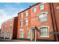 1 bedroom in Hazelwood Road, Northampton, NN1 (#1147455)