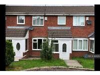 3 bedroom house in Navigation Way, Blackburn , BB1 (3 bed)