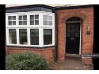2 bedroom flat in Priory Rd, Kenilworth, CV8 (2 bed)