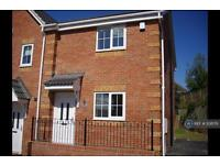 2 bedroom house in Parklands View, Sheffield, S26 (2 bed)