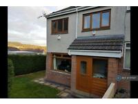 3 bedroom house in Brackens Area, Dundee, DD3 (3 bed)