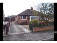 2 bedroom house in Meadow Croft, Harrogate, HG1 (2 bed)