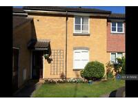 1 bedroom flat in Aldworth Close, Bracknell, RG12 (1 bed)
