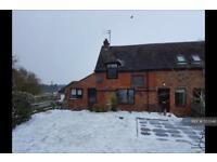 2 bedroom house in White Oak Farm Cottage, Bishops Wood, Stafford, ST19 (2 bed)