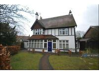 5 bedroom house in Coulsdon, Coulsdon, CR5 (5 bed)