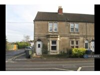 3 bedroom house in Bradley Road, Trowbridge, BA14 (3 bed) (#968179)