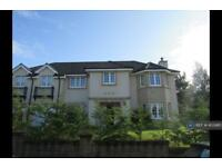 5 bedroom house in Ardbeg Lane, Thorntonhall, Glasgow, G74 (5 bed)