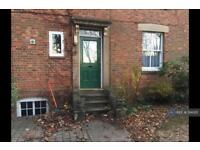 1 bedroom flat in Bradwell Road, Bradville, Milton Keynes, MK13 (1 bed)