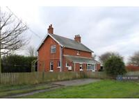 3 bedroom house in Slated House Farm, Eastville, Boston, PE22 (3 bed)