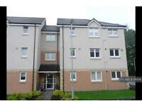 2 bedroom flat in Mcphee Court, Hamilton, ML3 (2 bed)