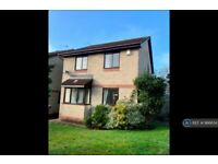 4 bedroom house in The Martins, Tutshill, Chepstow, NP16 (4 bed) (#966634)