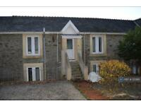 2 bedroom flat in Sunnyside Cottages, Helensburgh, Scotland, G84 (2 bed)