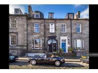 1 bedroom flat in Gayfield Square, Edinburgh, EH1 (1 bed)