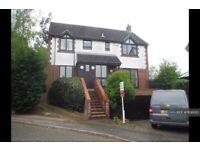 4 bedroom house in Ipswich, Ipswich, IP2 (4 bed) (#836010)