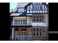2 bedroom flat in Harlow Moor Drive, Harrogate, HG2 (2 bed) (#1086576)