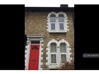 2 bedroom house in Waterlow Road, Maidstone, ME14 (2 bed)