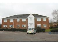 1 bedroom flat in Kingfisher Way, Bicester , OX26 (1 bed)