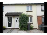 2 bedroom house in Lower Cannon Road, Heathfield, Newton Abbot, TQ12 (2 bed)