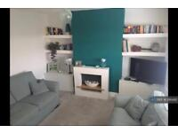 2 bedroom flat in Twickenham, Twickenham, TW2 (2 bed)