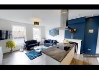 1 bedroom in Regent Street, Bristol, BS15