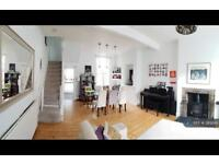 4 bedroom house in Ayrsome Road, London, N16 (4 bed)