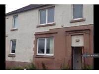 2 bedroom flat in Hawthorn Drive, Coatbridge, ML5 (2 bed)