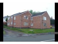 2 bedroom flat in Hamilton Court, Oadby, LE2 (2 bed)