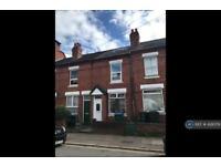 1 bedroom in Coventry, Coventry, CV1