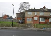 5 bedroom house in Tulip Road, Southampton, SO16 (5 bed) (#995701)