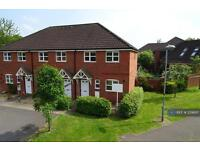 3 bedroom house in Wheeler Place, Devizes, SN10 (3 bed)